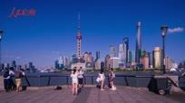 【晒·身边的变化】改革开放40周年看上海变化