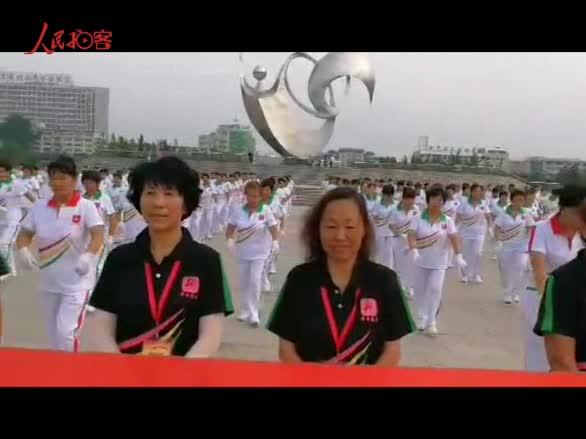 舞林盟主平谷区舞友俱乐部全民健身展演