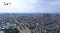 【晒·身边的变化】老照片见证小城东港的巨变