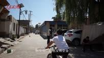 【人民拍客大V行看兰州】永登县旅游脱贫回乡创业热 村民家门口做生意