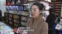 吉林省妇联举办家庭家教家风主题沙龙