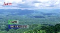 【大美中国 看壮丽河山】扎敦河