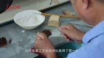 """7旬""""笔王""""55年用黄鼠狼毛做2万支毛笔 最贵一支笔曾卖20万"""