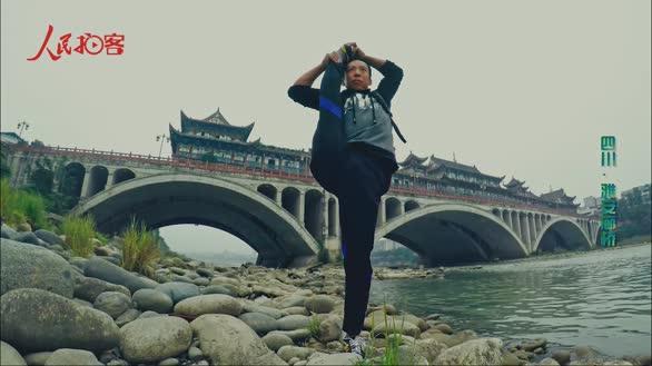 【大美中国 看壮丽河山】跟随功夫高手的脚步领略祖国大好河山