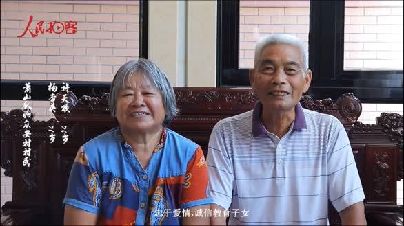 【我的大学】跟着浙财学生的脚步 听听杭州街头的诚信故事