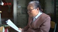 74岁退休铁路职工自学大学课程 已考过6门