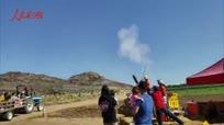 万圣节:这个农场遍地都是南瓜 当作炮弹供游客发射