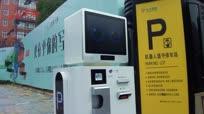 武汉首现机器人管理停车场 可爱便捷反应快