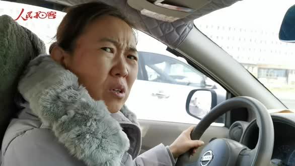 呼伦贝尔女出租车司机的幸福观:捡到物品归还,失主鞠躬那一刻,特感动!