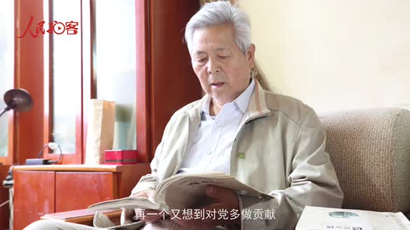 我是党员-王辉