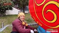 四川自贡艺人在京杭大运河清江浦扎花灯,忙忙碌碌营造起喜气的视觉年味