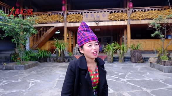 她为什么愿意嫁到景颇族的山寨来?