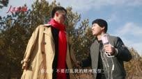 内蒙古鄂尔多斯:伊旗公安扫黑除恶普法短剧《赌博篇》
