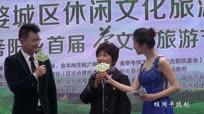 金华:人间四月天,箬阳醉茶香,箬阳茶文化旅游节开幕