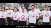 致敬青春 | 厦大学子激情唱响《我和我的祖国》