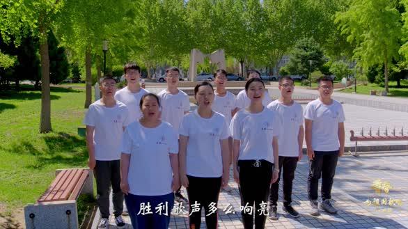 青春为祖国歌唱,中国石油大学(北京)为祖国加油!