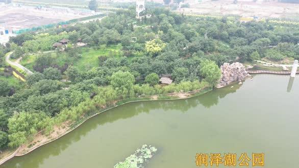 航拍河北明珠大美辛集润泽湖公园