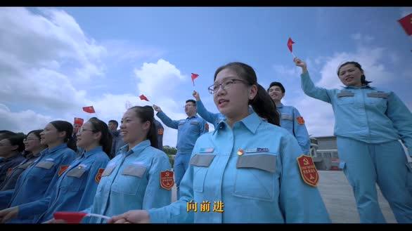 """燃!150名南方电网员工快闪唱""""初心"""""""