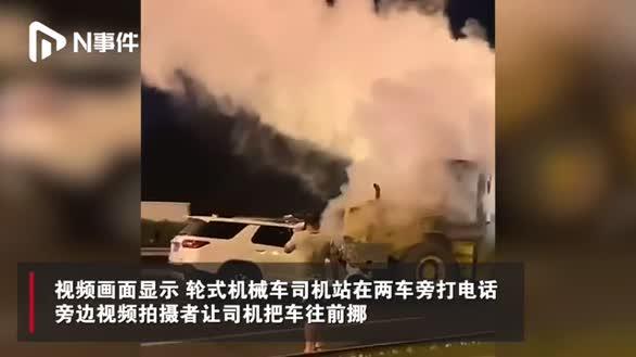 北京小车追尾工程车后起火致2人死亡,司机疑只报警未挪车惹争议