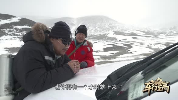 侣行团队在六千米高原被困:极端缺氧,绞盘绳还断了