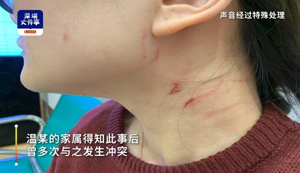 深圳一社区工作人员隐瞒已婚,与下属恋爱遭举报,纪委介入