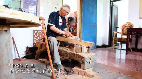 """浙江传媒学院""""圆作手艺""""团队暑期社会实践《一日匠人》"""