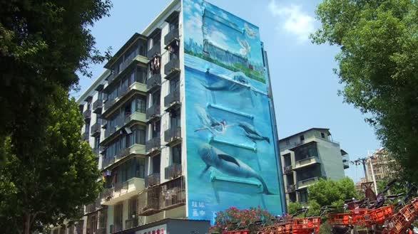 国内最大江豚壁画亮相武汉老居民楼 市民称旧貌换新颜