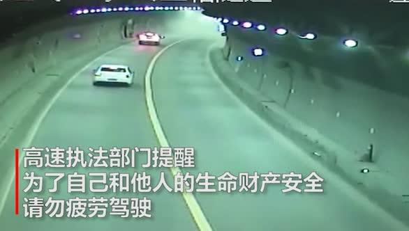 """司机午后疲劳驾驶  隧道内开起""""碰碰车"""""""