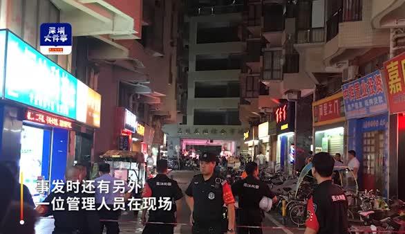 深圳一小区管理人员29层高楼失足坠亡,事发时正查看漏水空调