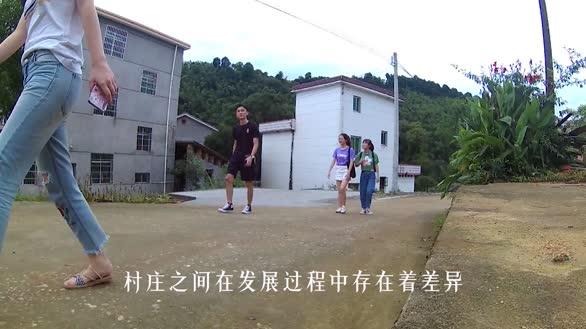 南昌大学暑期社会实践纪实:产业振兴花开吉水,暑期实践落地乡村