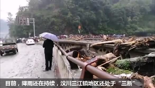 游客不听劝阻执意回房休息 被洪水围困后求助消防