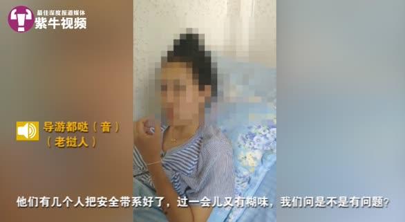老挝车祸幸存者:如果没站起来提醒我们,两位中国导游可能不会死