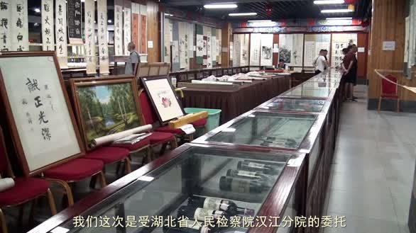 555件涉案物品集中展示拍卖  昂贵钻戒红酒琳琅满目