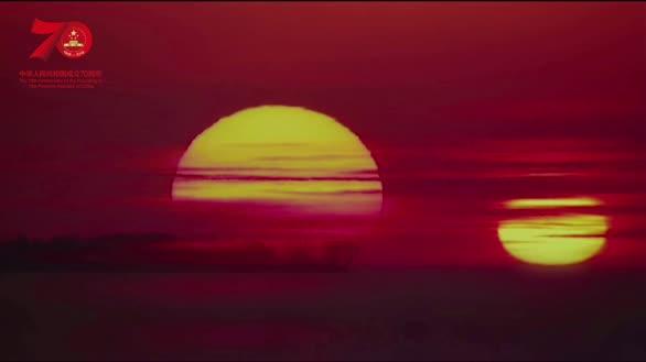 70秒|日出山东