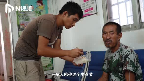 云南老人走失3年流浪广州,偶遇志愿者帮助,中秋前终与家人团圆