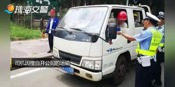6人车塞了12人和水桶  包工头说省点钱