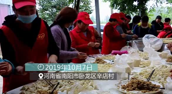 壮观!庆重阳,数百位老人同赴饺子宴