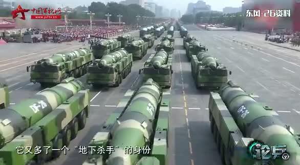 邵永灵·三次阅兵三次出场 专家解读东风-26新变化