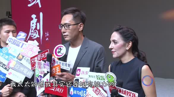 刘烨首次跨界做导演  竟是为了支持太太安娜的事业