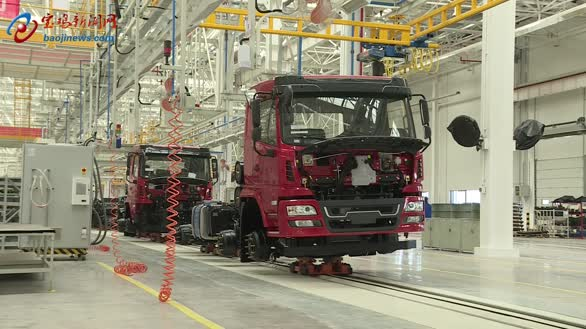 西北地区最长商用车生产线下线一台车只需6分钟