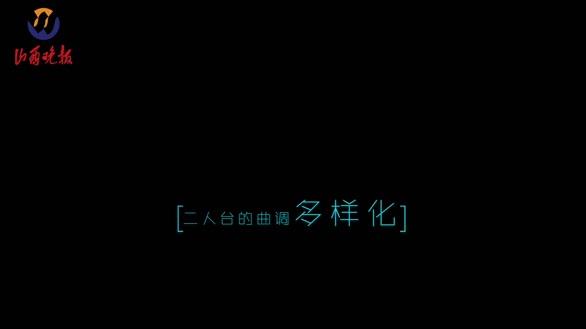 千里走黄河——话说黄河(河曲)