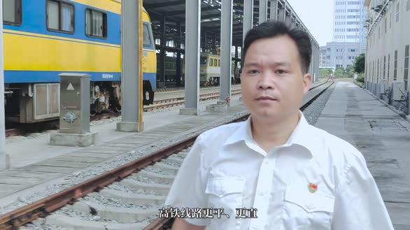 新时代铁路故事:胡林与他纠结的1毫米