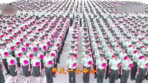 歌曲《中国退役军人之歌》