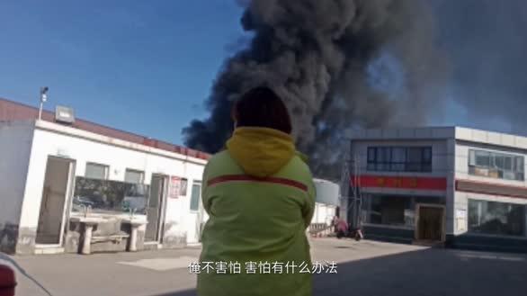 厂房突发大火冒出数十米恐怖黑烟,隔壁加油站员工聚在一起淡定围观!