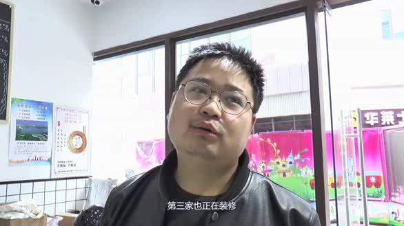90后小伙创业卖臭豆腐 如今已开三家店