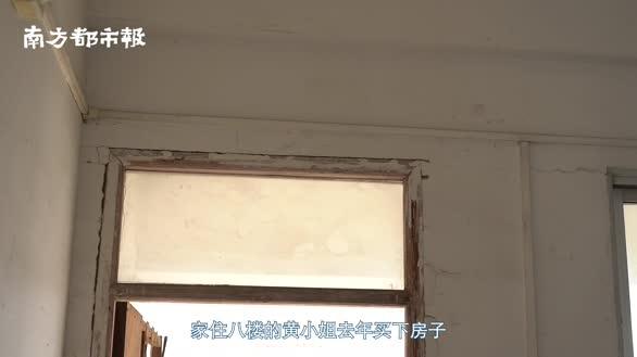 有家不敢住!广州一小区地面下沉步步惊心,疑因附近挖基坑建车库