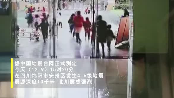 四川北川:地震中逆行的幼儿园老师