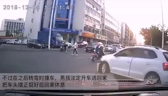 【9岁男童开车5公里撞车后逃逸 现已被父母带去警局接受处理】