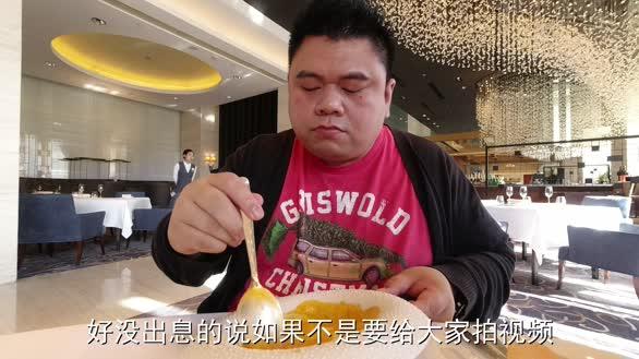 1388元吃米其林餐盘奖餐厅,你觉得值吗?