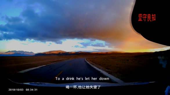 自驾旅途完整记录音乐片系列 西藏阿里南线之普兰县至玛旁雍措